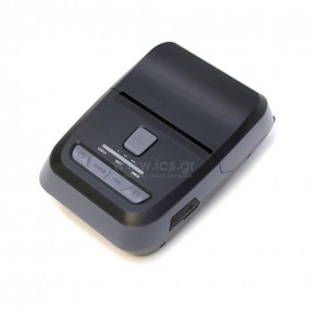 LK-P22 Mobile Printer