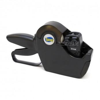 DBS16 2616 Price gun Speedy Italy