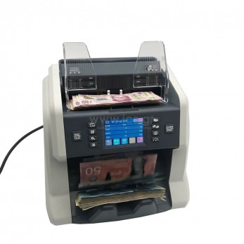BC-55 Banknote Counter