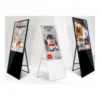 Digital Promo Stand
