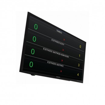 Master Monitor 22''-Que Control System iQueue