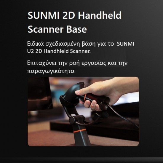 Table stand ND0B0 for Scanner U2