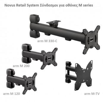 Σύνδεσμοι για οθόνες M series