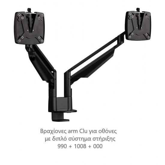 Arm Clu I Σύνδεσμος για οθόνες