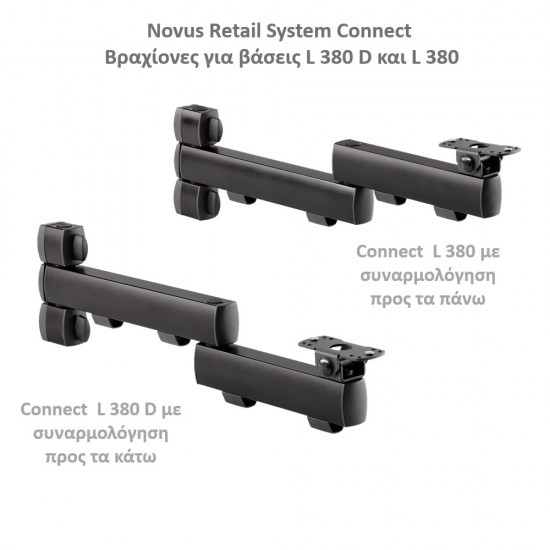 System connect plates L 380