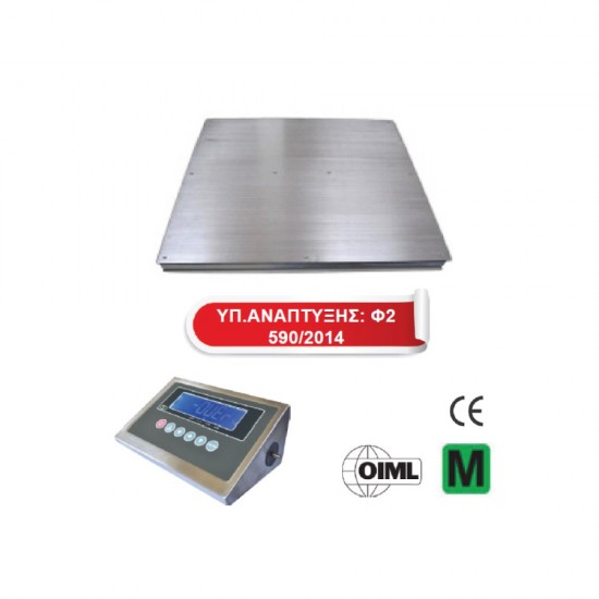 FDS Inox Floor Scale with indicator selection